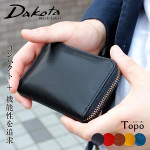 ダコタ パスケース付きBOX型小銭入れ Dakota BLACK LABEL ブラックレーベル トォーポ 0625801|arista
