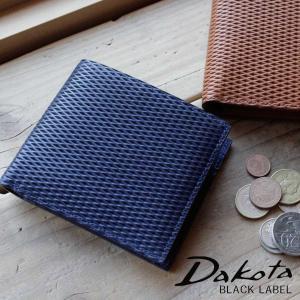 ダコタ 2折財布 イタリア製牛革 Dakota BLACK LABEL ブラックレーベル レティコロ 0626100|arista