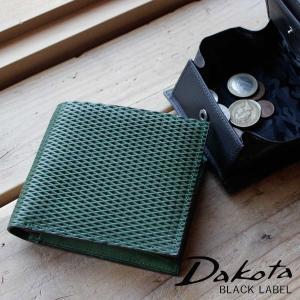ダコタ 2折財布 BOX型小銭入れ イタリア製牛革 Dakota BLACK LABEL ブラックレーベル レティコロ 0626101|arista