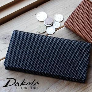 ダコタ 長財布 イタリア製牛革 Dakota BLACK LABEL ブラックレーベル レティコロ 0626102|arista