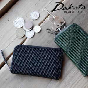 ダコタ 4連キーケース イタリア製牛革 Dakota BLACK LABEL ブラックレーベル レティコロ 0626104|arista
