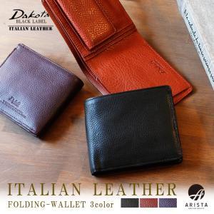 ダコタ 2折財布 イタリア製牛革 Dakota BLACK LABEL ブラックレーベル ダンテ 0626200|arista