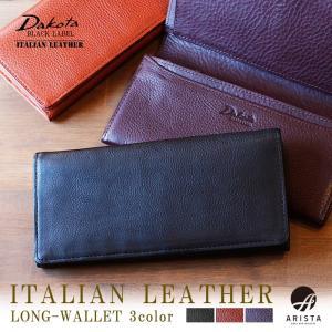 ダコタ 長財布 イタリア製牛革 Dakota BLACK LABEL ブラックレーベル ダンテ 0626201|arista