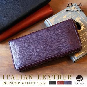 ダコタ ラウンドファスナー長財布 イタリア製牛革 Dakota BLACK LABEL ブラックレーベル ダンテ 0626202|arista