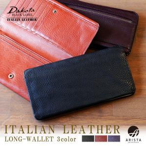 ダコタ 長財布 イタリア製牛革 Dakota BLACK LABEL ブラックレーベル ダンテ 薄型 0626203|arista