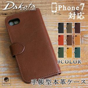 iPhone7専用 アイフォンケース スマホカバー 手帳型 Dakota BLACK LABEL ダコタブラックレーベル カドー 牛革 本革 0626601 arista