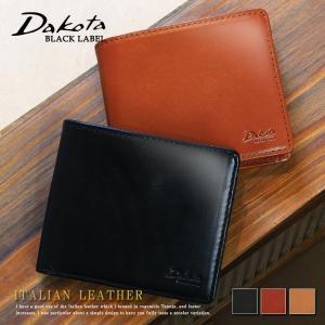 ダコタ Dakota BLACK LABEL ダコタブラックレーベル メーディオ 2折財布 二つ折り財布 イタリア製牛革 0626700|arista