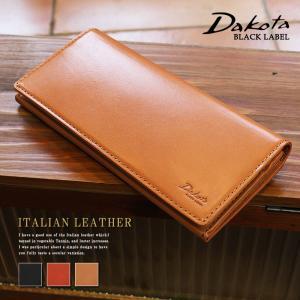 ダコタ Dakota BLACK LABEL ダコタブラックレーベル メーディオ かぶせ長財布 イタリア製牛革 0626701|arista