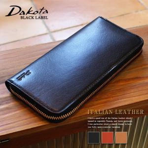 ダコタ Dakota BLACK LABEL ダコタブラックレーベル メーディオ ラウンドファスナー長財布 イタリア製牛革 0626703|arista