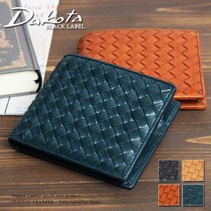 ダコタ 2折財布 二つ折り財布イタリア製牛革 本革 Dakota BLACK LABEL ブラックレーベル マーリア 0626900 arista