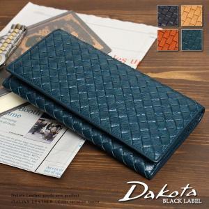 ダコタ かぶせデザイン長財布 イタリア製牛革 本革 Dakota BLACK LABEL ダコタブラックレーベル マーリア 0626902 arista