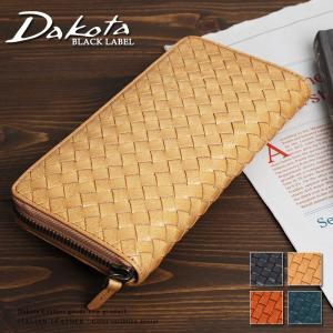 ダコタ ラウンドファスナー長財布 イタリア製牛革 本革 Dakota BLACK LABEL ダコタブラックレーベル マーリア 0626903|arista