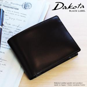 2折財布 二つ折り財布 Dakota BLACK LABEL ダコタブラックレーベル モルト キップレザー×ゴート 牛革 本革 0627000 日本製|arista