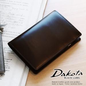 2折財布 二つ折り財布 縦型 小銭入れ無し Dakota BLACK LABEL ダコタブラックレーベル モルト キップレザー×ゴート 牛革 本革 0627002 日本製|arista