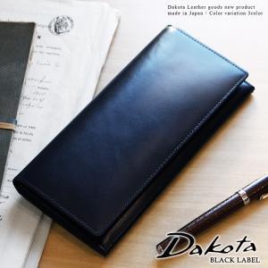 長財布 かぶせデザイン Dakota BLACK LABEL ダコタブラックレーベル モルト キップレザー×ゴート 牛革 本革 0627003 日本製|arista