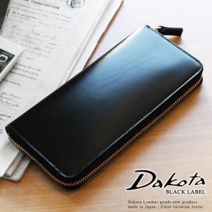 長財布 ラウンドファスナーデザイン Dakota BLACK LABEL ダコタブラックレーベル モルト キップレザー×ゴート 牛革 本革 0627004 日本製|arista