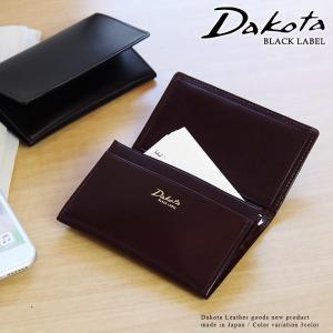 名刺入れ カードケース Dakota BLACK LABEL ダコタブラックレーベル モルト キップレザー×ゴート 牛革 本革 0627005 日本製|arista