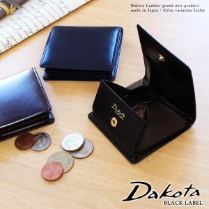 小銭入れ BOX型コインケース ミニ財布 Dakota BLACK LABEL ダコタブラックレーベル モルト キップレザー×ゴート 牛革 本革 0627006 日本製|arista