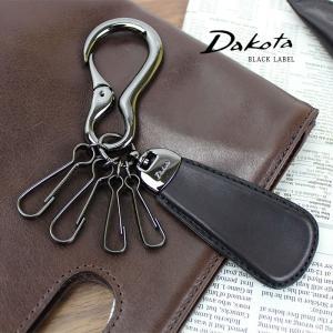 ダコタ 靴べら付きキーホルダー メンズ Dakota BLACK LABEL アクソリオ 0637508|arista