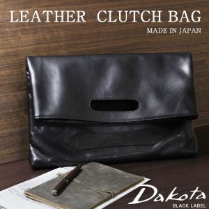 ダコタ 2WAYクラッチバッグ A4対応 Dakota BLACK LABEL ダコタ ブラックレーベル アクソリオ 0637634|arista