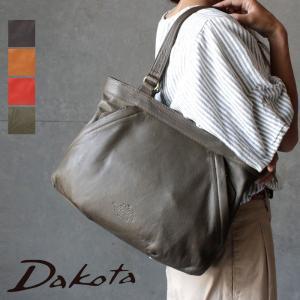 ダコタ トートバッグ 牛革 本革 A4サイズ Dakota ダコタ ハーバル 1033265|arista