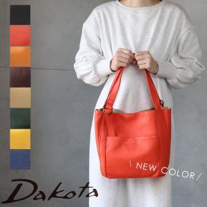 Dakota ダコタ トートバッグ ラポール 牛革 本革 日本製 1033481【B5】|arista