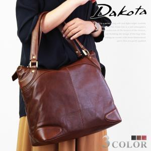 トートバッグ 牛革 本革 Dakota ダコタ レッジ 1033600|arista