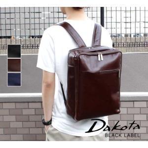 リュック バッグ 牛革 本革 Dakota BLACK LABEL ダコタブラックレーベル カワシ 1620162|arista