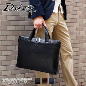 ダコタ ブリーフケース Dakota BLACK LABEL ダコタ ブラックレーベル ジャスマン 1620310|arista
