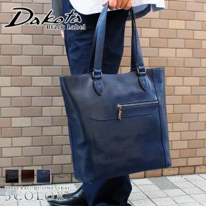ダコタ トートバッグ Dakota BLACK LABEL ダコタ ブラックレーベル ジャスマン 1620311|arista