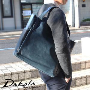 ダコタ トートバッグ Dakota BLACK LABEL ダコタブラックレーベル ホースト 1620421|arista