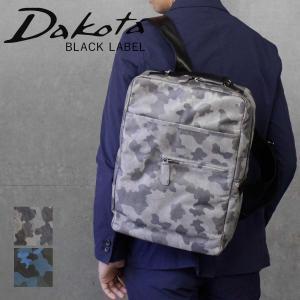 ダコタ リュック 馬革 迷彩柄 Dakota BLACK LABEL ダコタ ブラックレーベル ルーザン 1620831|arista