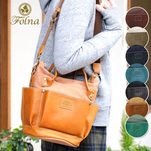 ハンドバッグ バケツ型トートバッグ 2way Folna フォルナ 259336|arista
