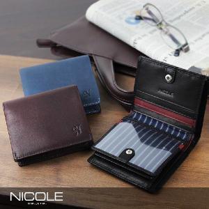2折財布 二つ折り財布 パスケース付き BOX型小銭入れ付 NICOLE ニコル ファシーノ 7303301|arista