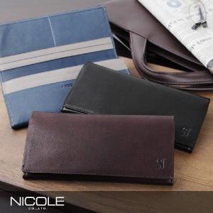 長財布 NICOLE ニコル ファシーノ 7303302|arista
