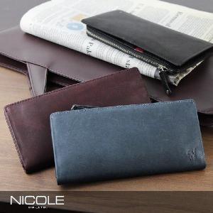 2折長財布 L字ファスナー小銭入れ付き NICOLE ニコル ファシーノ 7303303|arista
