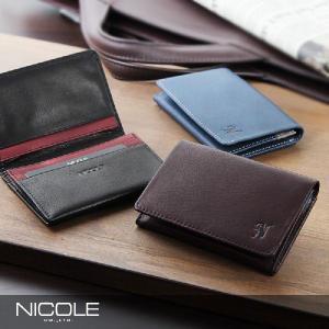 名刺入れ カードケース NICOLE ニコル ファシーノ 7303304|arista