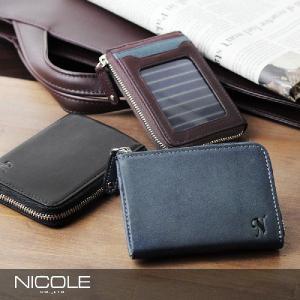 コインケース キーリング パスケース付き 小銭入れ NICOLE ニコル ファシーノ 7303305|arista