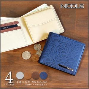 2折財布 牛革×合皮 花柄 NICOLE ニコル ブルーメ 7304300|arista