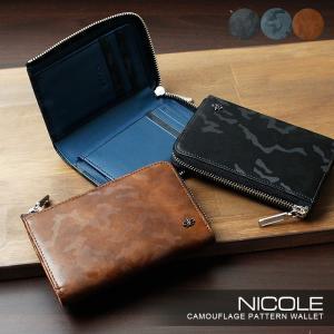 L字ファスナー2折財布 BOX型小銭れ付き 迷彩柄 カモフラ NICOLE ニコル ヴァルト 7304501|arista