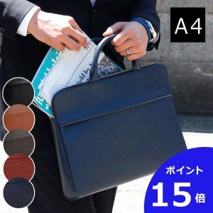 ブリーフケース37cm ビジネスバッグ トライオン TRION Aシリーズ AA112|arista