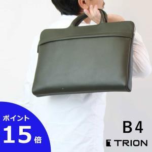 ブリーフケース41cm ビジネスバッグ トライオン TRION Aシリーズ AA113|arista