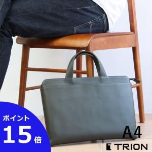 ブリーフケース39cm ビジネスバッグ トライオン TRION Aシリーズ シンプル AA122|arista