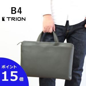 ブリーフケース43cm ビジネスバッグ トライオン TRION Aシリーズ シンプル AA123|arista