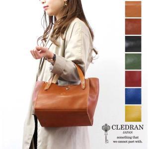 トートバッグ CLEDRAN(クレドラン)AMO(アモ) 牛革 CL1181|arista