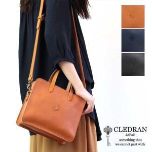 2WAYトートバッグ ハンドバッグ 牛革 CLEDRAN(クレドラン)COUPE(コウペ) CL2677 日本製|arista