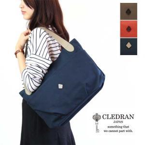 トートバッグ 帆布×牛革 CLEDRAN(クレドラン)FLEO(フレオ) CL2688【A4】【日本製】|arista