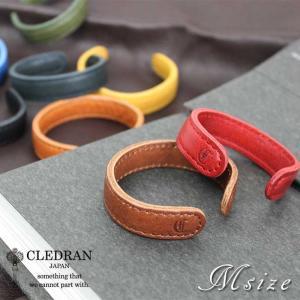 本革 スリムバングル(M) CLEDRAN(クレドラン)DEBOR(デボール) CL2729|arista