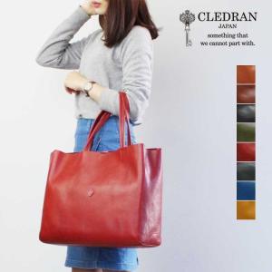 本革トートバッグ(L) CLEDRAN(クレドラン)DEBOR (デボール) CL2737【日本製】|arista