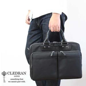 薄型ブリーフケース 2WAY CLEDRAN(クレドラン)DEUX TRAVA(デュートラヴァ)WELLHOLD CASEビジネスバッグ CLM1025【A4】【日本製】|arista